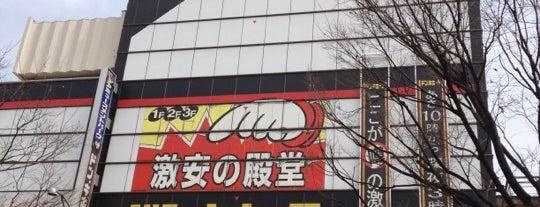 ドン・キホーテ ぶらくり丁店 is one of Japan Point of interest.