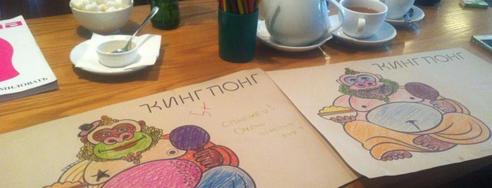 Cafe King Pong is one of Saint-Petersburg TOP places.
