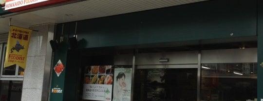 Hokkaido Foodist is one of Tokyo III.