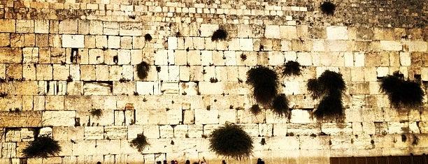 The Western Wall (Kotel) is one of My Little Jeru.