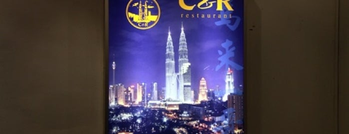 C&R Café Restaurant is one of Makan!: Quest for Malaysian Food in UK.