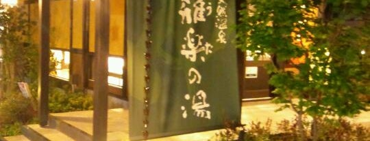 杉戸天然温泉 雅楽の湯 is one of Sadaさんの保存済みスポット.
