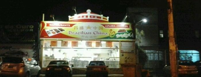 Brazilian China is one of Orte, die Vinicius gefallen.