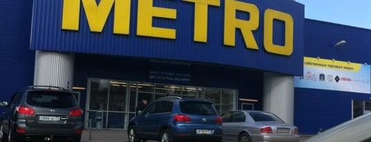 METRO Cash & Carry is one of Tempat yang Disukai Алексей.