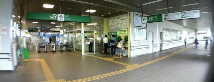 Natori Station is one of JR 미나미토호쿠지방역 (JR 南東北地方の駅).