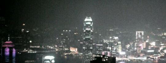 Victoria Peak is one of Some cool places in China.