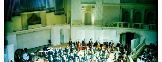 Tchaikovsky Concert Hall is one of Список мест с самым вежливым персоналом.