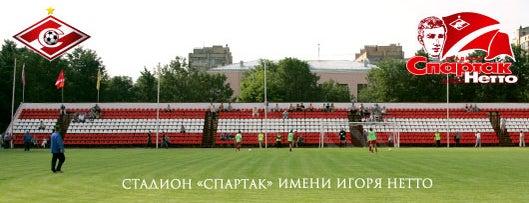 Стадион «Спартаковец» имени  Н.П. Старостина is one of Красно-белый <C>писок.