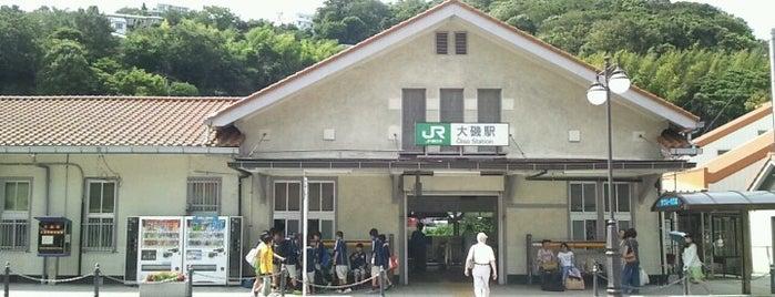 Ōiso Station is one of Tempat yang Disukai osam.
