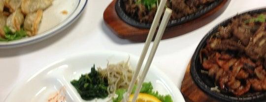 Seoul Korean BBQ is one of Lieux qui ont plu à Nadim.