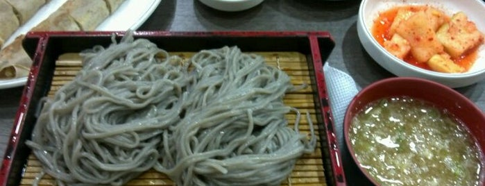 Gwanghwamoon Mijin is one of noodle.