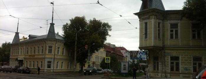 У Палыча is one of Lugares favoritos de Anastasia.