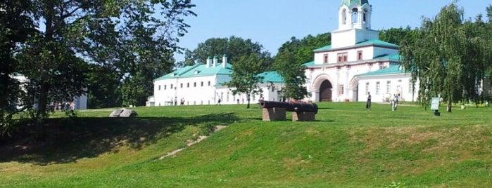 Kolomenskoje is one of Walking.