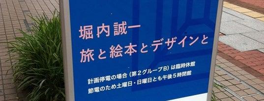 Urawa Art Museum is one of 神輿で訪れた場所-1.