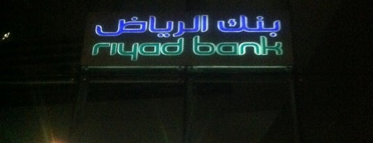 Riyad Bank is one of สถานที่ที่ Bandder ถูกใจ.