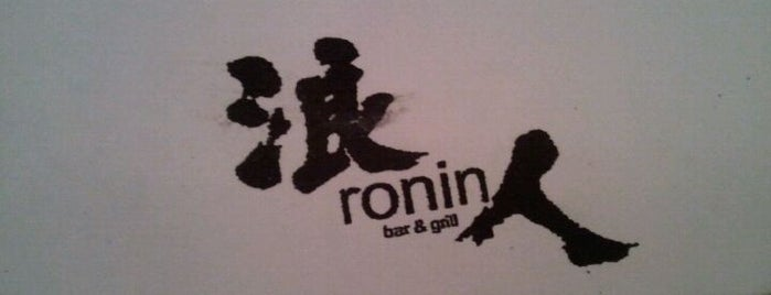Ronin Bar & Grill is one of Food.
