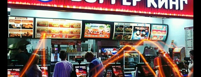 Burger King is one of Lieux sauvegardés par Nick.