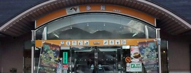多賀SA (上り) is one of Shigeoさんのお気に入りスポット.