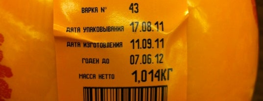 METRO Cash & Carry is one of Фотоперлы.
