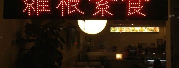 Loving Hut is one of Los Angeles.