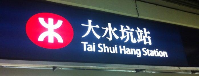 MTR Tai Shui Hang Station is one of Orte, die Kevin gefallen.