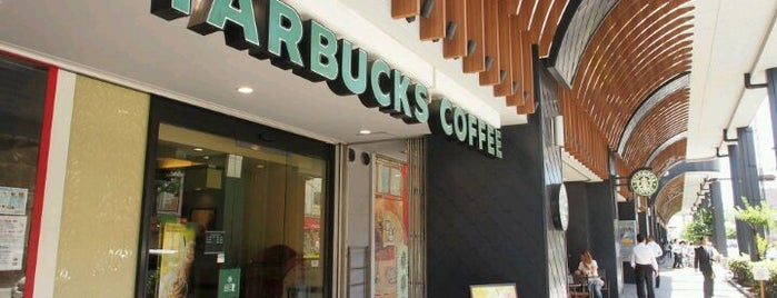 Starbucks Coffee 姫路フォーラス店 is one of Lugares favoritos de Kazuaki.