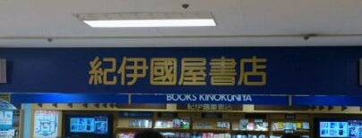 Books Kinokuniya is one of Orte, die Hideo gefallen.