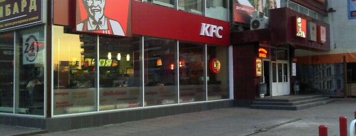 KFC is one of Locais curtidos por Alena.