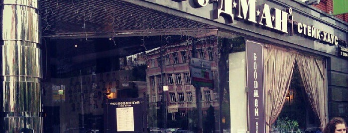 GOODMAN Steak House is one of Anna'nın Kaydettiği Mekanlar.