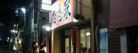 松壱家 戸塚店 is one of Takuma's Liked Places.