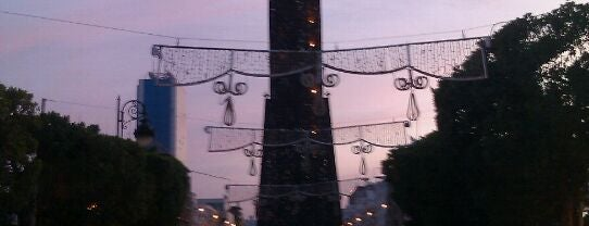 Tunis  #4sqCities