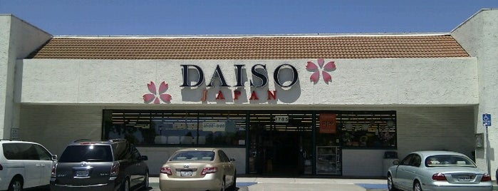 Daiso Japan is one of James 님이 좋아한 장소.