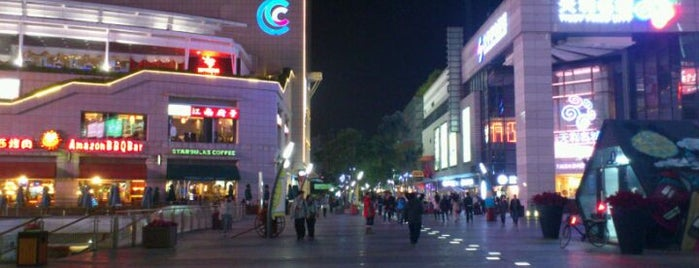 Coastal City is one of Shenzhen.