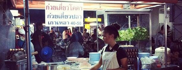 สุกี้โคคา is one of Chiang Mai.