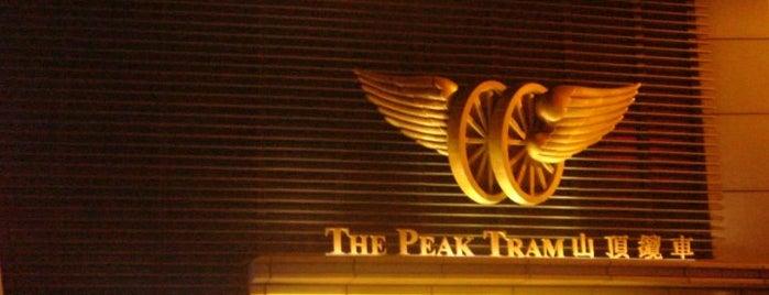 Peak Tram Upper Terminus is one of 香港CI之指南書.
