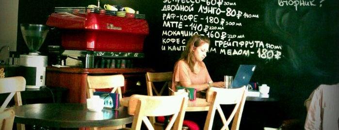 Лавка и кафе Студии Артемия Лебедева is one of mimimi_place.