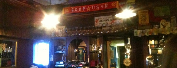 Джон Донн is one of Best Moscow pubs.