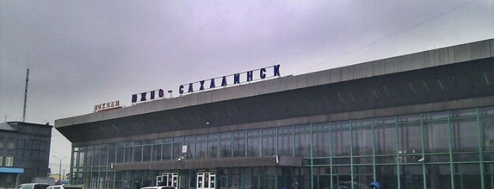 Yuzhno-Sakhalinsk Station is one of Posti che sono piaciuti a Andrey.
