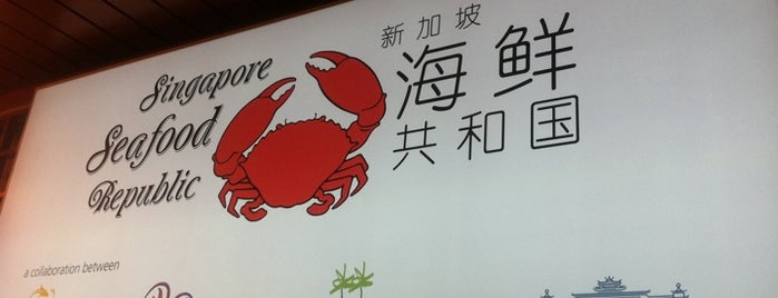 Singapore Seafood Republic is one of Singapore.