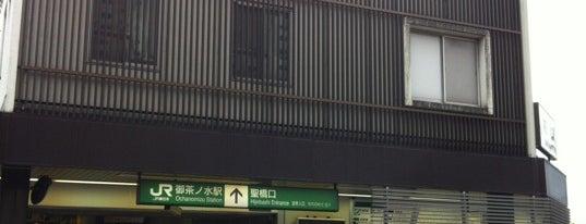 Ochanomizu Station is one of Lugares favoritos de 高井.