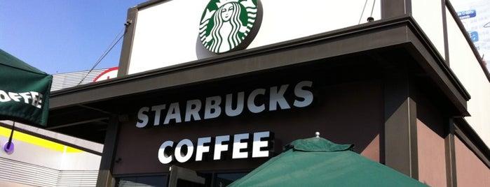 Starbucks is one of Chill 님이 좋아한 장소.