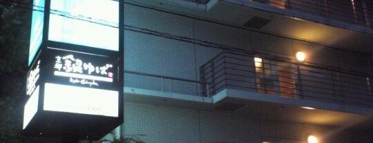 APA Hotel Kyotoeki-Horikawadori is one of Colo 님이 좋아한 장소.