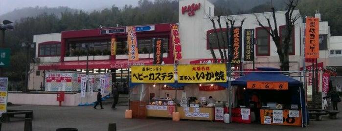 加西SA (下り) is one of สถานที่ที่ Shigeo ถูกใจ.
