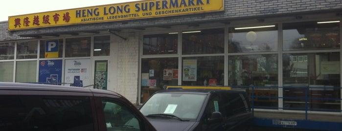Heng Long Asia Supermarkt is one of Lieux qui ont plu à Veljanova🦊.