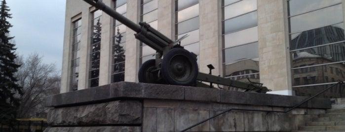 Центральный музей Вооруженных Сил is one of Филипп : понравившиеся места.