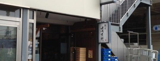 Seibee is one of Masahiro'nun Beğendiği Mekanlar.