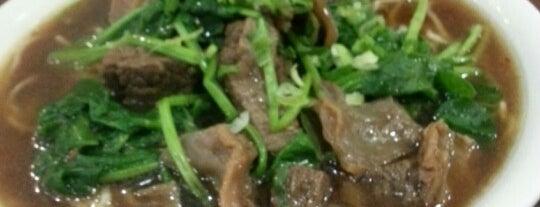 Xiao Long Bao Kitchen is one of SF.