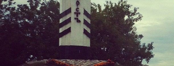 Клин is one of Города.