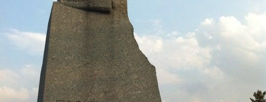 "Karl Marx Monument is one of 3 Анекдоты из ""жизни"" и Жизненные ""анекдоты""!!!."