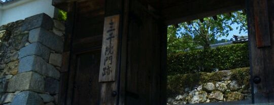 Sanzen-in Temple is one of JPN.